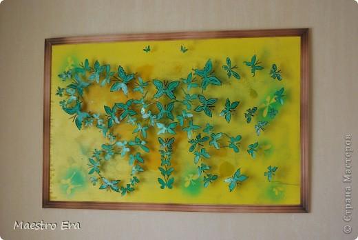 Эффект бабочки (3D)