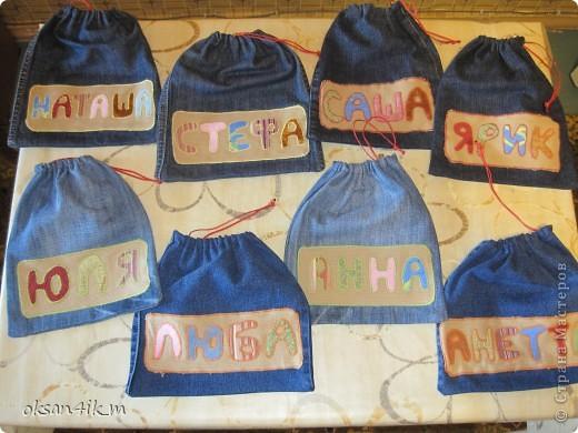 """Скоро предстоит открытие детского клуба"""" Искатели приключений"""".Там будут заниматься 8 деток.Их имена нам уже известны. У меня возникла  идея подготовить оригинальные подарки для них.Вот они... фото 1"""