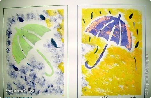 рисунки выполнены гуашью,,,зонтики - печать губкой через  трафарет фото 3