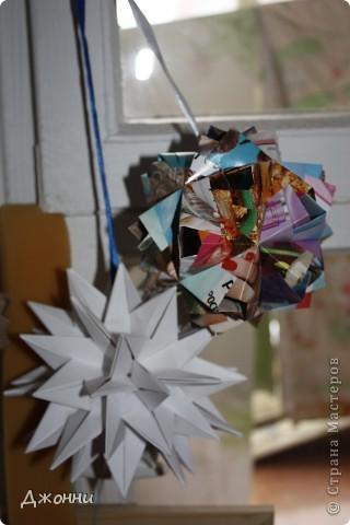 Дырявый сонобэ - обожаю эту кусудаму!!! Простой модуль и очень эффектно смотрится=) фото 5