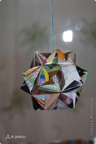 Дырявый сонобэ - обожаю эту кусудаму!!! Простой модуль и очень эффектно смотрится=) фото 6