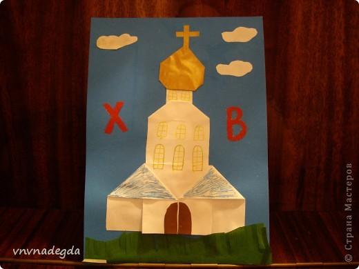 """Вот такие златоглавые соборы получились у моих учениц Воскресной школы. Делали их в подарок родителям на Пасху. Идею взяли из книги Г.В.Ивановой """"Открытки с улыбкой"""". фото 2"""