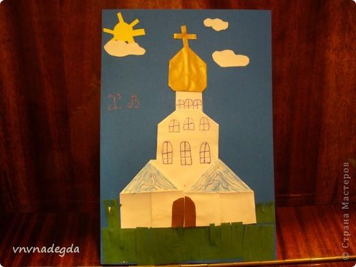 """Вот такие златоглавые соборы получились у моих учениц Воскресной школы. Делали их в подарок родителям на Пасху. Идею взяли из книги Г.В.Ивановой """"Открытки с улыбкой"""". фото 3"""