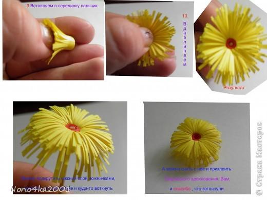 Цветочек из бахромы фото 4