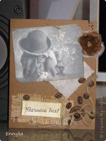 открытка  мужчине