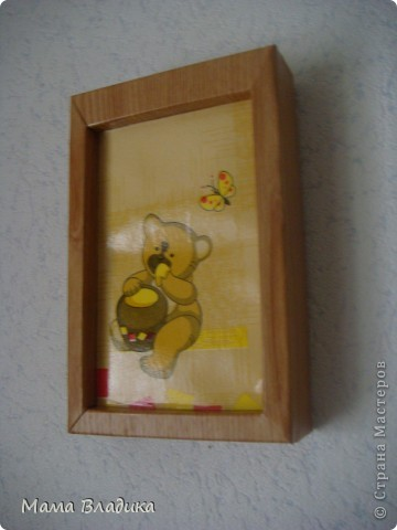 Картина для сынули из бросового материала фото 2
