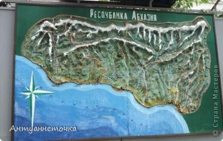 """Абхазия - страна души (""""Апсны""""). Эта страна с прекрасным климатом и пейзажем, интересными достопримечательностями. Абхазия поражает своей буйной и разнообразной растительностью. 2-3 ее территории занимают горы. фото 1"""