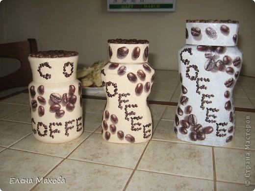 Кофейные баночки фото 1