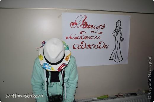 А это участница конкурса из 3 класса Ольга Мороз. фото 24