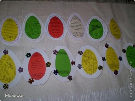 Такая  вот получилось  открытка  с Пасхальной  историей. фото 4