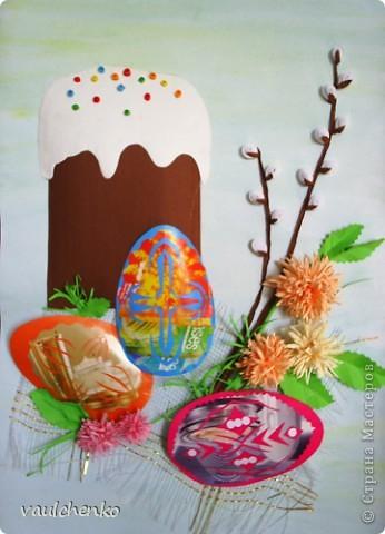 Для школы выполнила этот натюрморт (в качестве образца и для украшения кабинета к Празднику Пасхи). Формат А3. Кулич - бумага для пастели и акварели (бумагопластика). Вербочка и цветы -квиллинг, как выполнены пасхальные яйца я уже рассказывала  http://stranamasterov.ru/node/167903