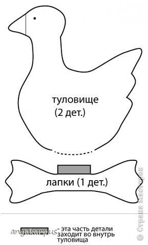 [Изображение: chema-utochka_0.jpg]