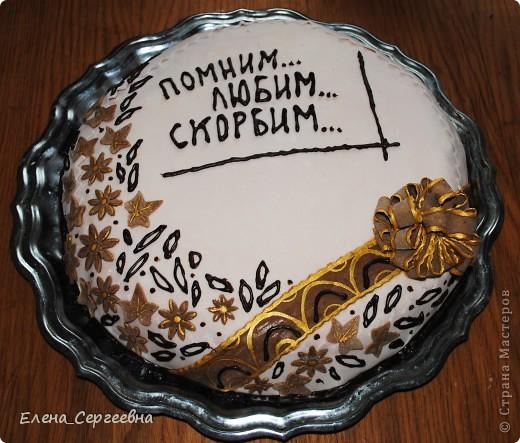 Торт мастичный.