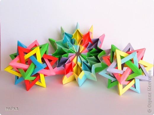 Кусудама Оригами Цветная