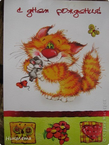"""Ещё один соленый котик, работа ещё не окончена, думаю над тем, как сделать его более """"шерстистым"""" и лохматым.  Ой,только что обнаружила, что и мышка бесхвостая  фото 2"""