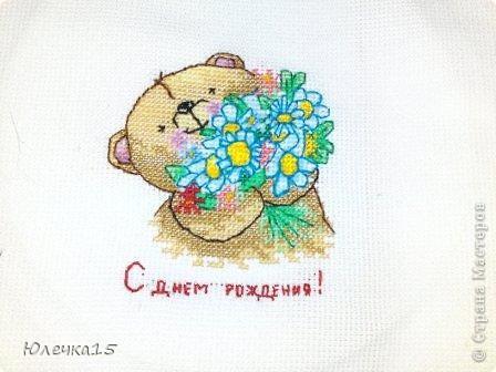 Фотоальбом в подарок. Купила простой альбом для фотографий и сделала ему новую обложку. К сожалению идея не моя. МК, которым я воспользовалась тут http://blog.kp.ru/users/3537015/post119930408/ фото 2