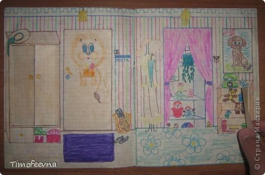 Приветствую всех гостей!! Хочу вам показать домик для бумажной куклы, который я делала, когда мне было 12 лет. Приятно, что он сохранился, потом подарю его своей доче :) Почему то фото получились тёмные :( То ли дело в бумаге, то ли это фотоаппарату скоро кирдык. Домик сделан из простой тетради в клеточку. На двери номер - 12. Это в честь моего возраста, видимо :) В почтовом ящике прорезь для газет и писем. фото 2