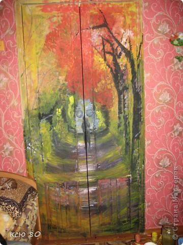 ну... вот и сделала я свои ворота в рай фото 2