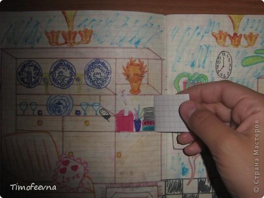 Приветствую всех гостей!! Хочу вам показать домик для бумажной куклы, который я делала, когда мне было 12 лет. Приятно, что он сохранился, потом подарю его своей доче :) Почему то фото получились тёмные :( То ли дело в бумаге, то ли это фотоаппарату скоро кирдык. Домик сделан из простой тетради в клеточку. На двери номер - 12. Это в честь моего возраста, видимо :) В почтовом ящике прорезь для газет и писем. фото 8