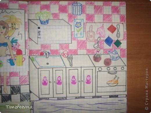 Приветствую всех гостей!! Хочу вам показать домик для бумажной куклы, который я делала, когда мне было 12 лет. Приятно, что он сохранился, потом подарю его своей доче :) Почему то фото получились тёмные :( То ли дело в бумаге, то ли это фотоаппарату скоро кирдык. Домик сделан из простой тетради в клеточку. На двери номер - 12. Это в честь моего возраста, видимо :) В почтовом ящике прорезь для газет и писем. фото 10