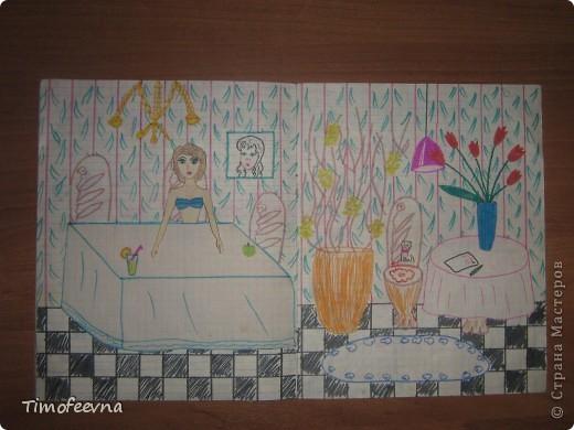 Приветствую всех гостей!! Хочу вам показать домик для бумажной куклы, который я делала, когда мне было 12 лет. Приятно, что он сохранился, потом подарю его своей доче :) Почему то фото получились тёмные :( То ли дело в бумаге, то ли это фотоаппарату скоро кирдык. Домик сделан из простой тетради в клеточку. На двери номер - 12. Это в честь моего возраста, видимо :) В почтовом ящике прорезь для газет и писем. фото 11