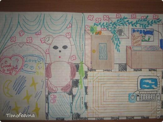 Приветствую всех гостей!! Хочу вам показать домик для бумажной куклы, который я делала, когда мне было 12 лет. Приятно, что он сохранился, потом подарю его своей доче :) Почему то фото получились тёмные :( То ли дело в бумаге, то ли это фотоаппарату скоро кирдык. Домик сделан из простой тетради в клеточку. На двери номер - 12. Это в честь моего возраста, видимо :) В почтовом ящике прорезь для газет и писем. фото 12