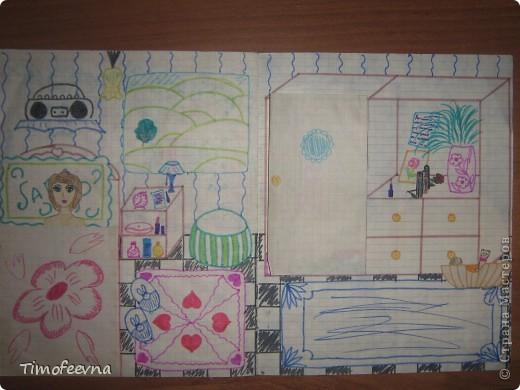 Приветствую всех гостей!! Хочу вам показать домик для бумажной куклы, который я делала, когда мне было 12 лет. Приятно, что он сохранился, потом подарю его своей доче :) Почему то фото получились тёмные :( То ли дело в бумаге, то ли это фотоаппарату скоро кирдык. Домик сделан из простой тетради в клеточку. На двери номер - 12. Это в честь моего возраста, видимо :) В почтовом ящике прорезь для газет и писем. фото 14