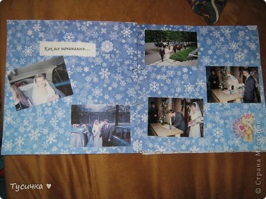 Делаю родителям на годовщину свадьбы альбом. Обложка, ее меня в планах нет, а вот остальные странички... фото 7