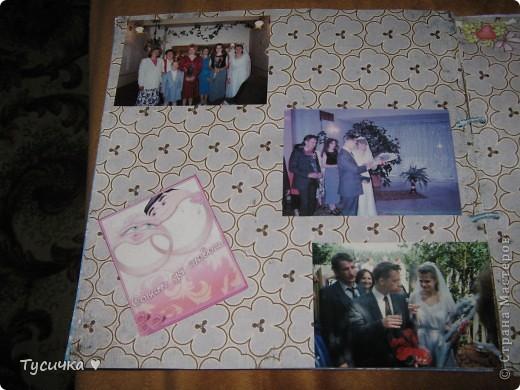 Делаю родителям на годовщину свадьбы альбом. Обложка, ее меня в планах нет, а вот остальные странички... фото 8