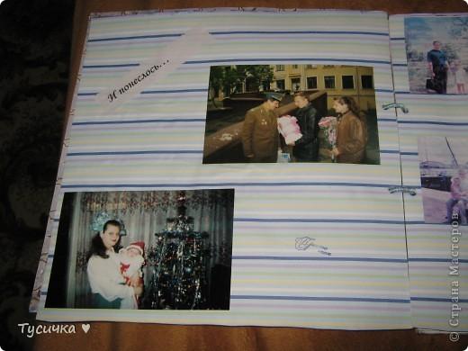 Делаю родителям на годовщину свадьбы альбом. Обложка, ее меня в планах нет, а вот остальные странички... фото 10