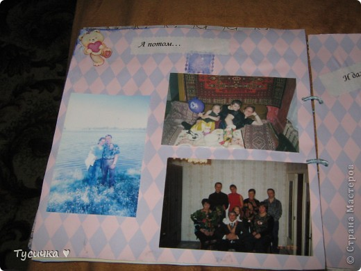 Делаю родителям на годовщину свадьбы альбом. Обложка, ее меня в планах нет, а вот остальные странички... фото 12