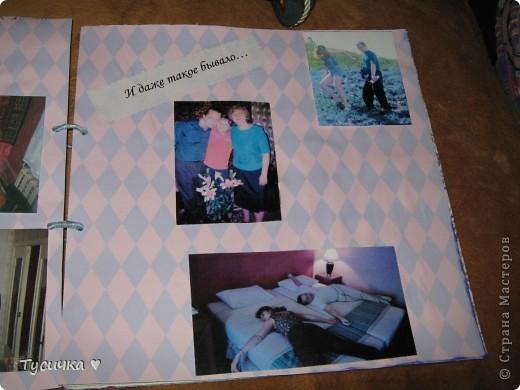 Делаю родителям на годовщину свадьбы альбом. Обложка, ее меня в планах нет, а вот остальные странички... фото 13