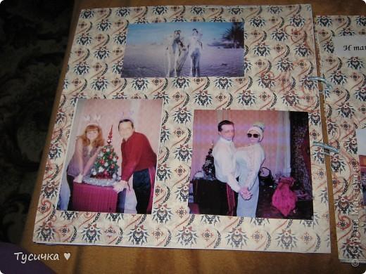 Делаю родителям на годовщину свадьбы альбом. Обложка, ее меня в планах нет, а вот остальные странички... фото 14
