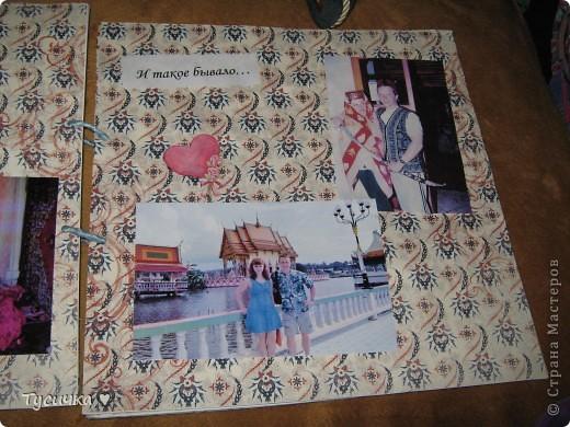 Делаю родителям на годовщину свадьбы альбом. Обложка, ее меня в планах нет, а вот остальные странички... фото 15