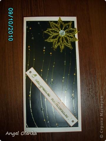 """Открытка """"Новогодний заяц"""". Зайчик выполнен из ватных дисков. Надпись - контурные наклейки. Идея с зайчиком не моя, взята с просторов интернета.  фото 2"""