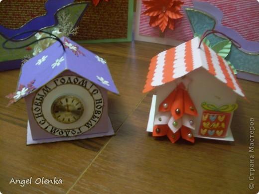 Подарочный комплект (открытка + упаковка для сладкого подарка). Делала такие комплекты в подарок всем учителям. фото 2