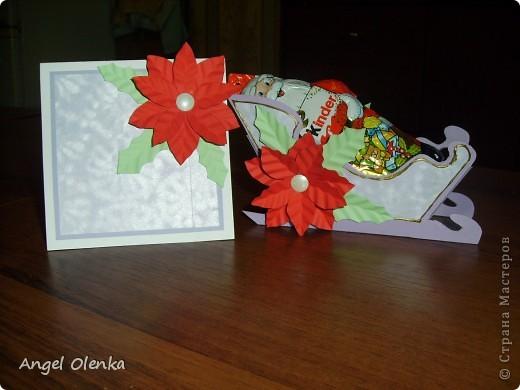 Подарочный комплект (открытка + упаковка для сладкого подарка). Делала такие комплекты в подарок всем учителям. фото 1