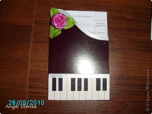 Эти открытки были сделаны для преподавателей музыкальной школы, в которой учится мой младшенький. фото 2