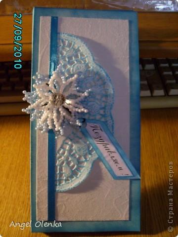 """Открытка """"Новогодний заяц"""". Зайчик выполнен из ватных дисков. Надпись - контурные наклейки. Идея с зайчиком не моя, взята с просторов интернета.  фото 3"""