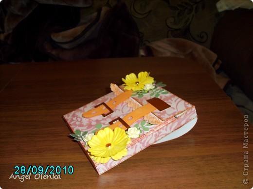 Рюкзачок делала для учительницы младшего сына. фото 1