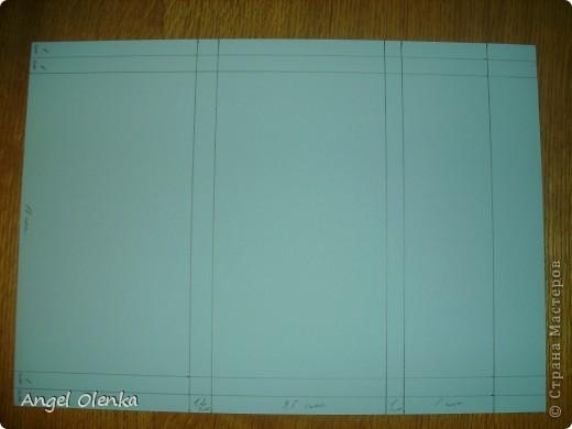 Берем лист А4. Размечаем размеры. Я обычно не пользуюсь простым карандашом, а сразу прочерчиваю непишущей ручкой. Линии прекрасно видны и складывать потом удобно. фото 1