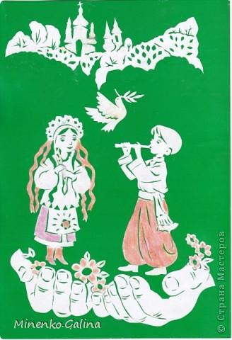 Слава миру на Земле. Вытынанки сделаны по мотивам рисунков художников  Аникиных. фото 1