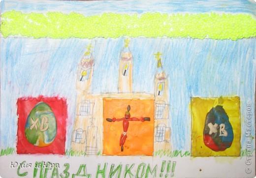 Юриина открытка к Пасхе