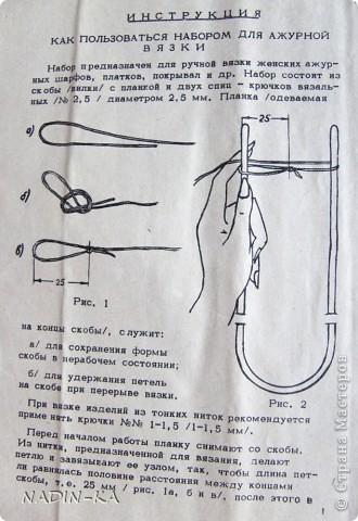 вязание на вилке Нулевой