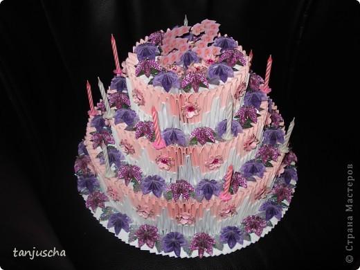 Торт Модульное оригами фото 1