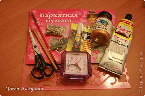 Часики в подарок подруге на День варенья :) фото 2