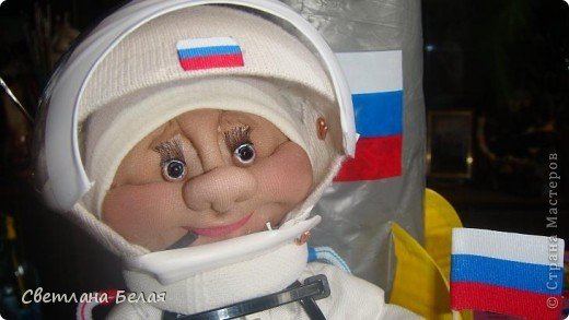 С днем космонавтики! фото 16