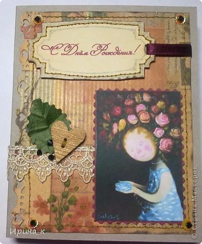 Вот такую открытку - коробочку мне подарила на день рожденье моя подружка Наташенька фото 1