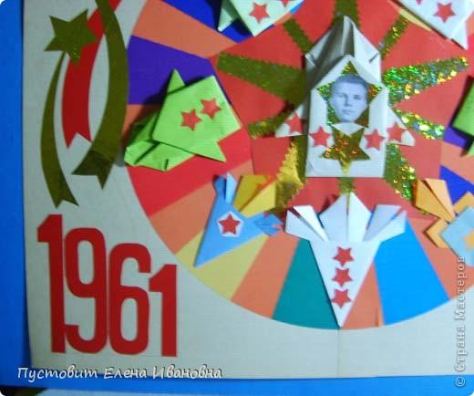 50 лет назад в нашей великой стране произошло великое событие – наш соотечественник Юрий Гагарин облетел на космическом корабле-спутнике нашу прекрасную планету ! Этому событию мы посвятили эти две свои работы. Общий вид первой композиции.  фото 5