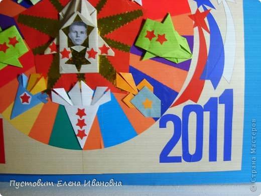 50 лет назад в нашей великой стране произошло великое событие – наш соотечественник Юрий Гагарин облетел на космическом корабле-спутнике нашу прекрасную планету ! Этому событию мы посвятили эти две свои работы. Общий вид первой композиции.  фото 6